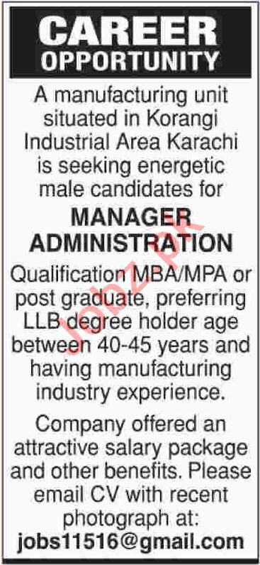 Manager & Manager Administration Jobs 2020 in Karachi