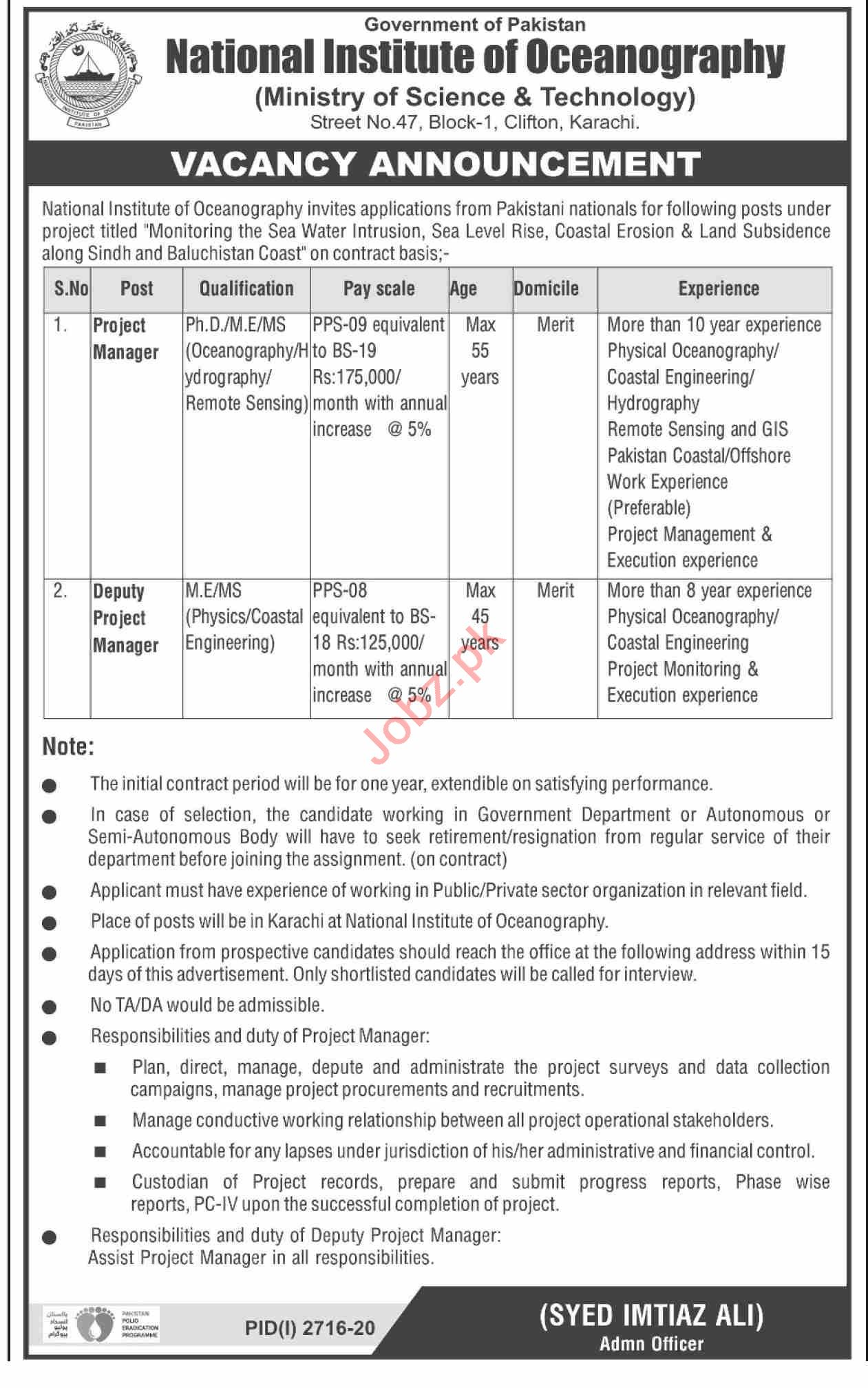 National Institute of Oceanography NIO Jobs 2020 for Manager