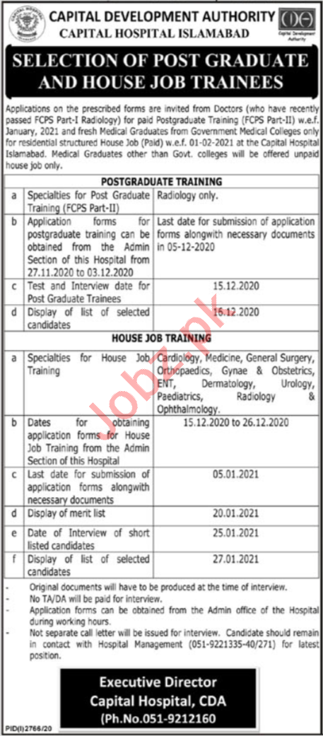 Capital CDA Hospital Islamabad House Jobs 2020 House Officer