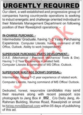 Incharge Purchase & Supervisor Purchase Jobs 2020 in Lahore