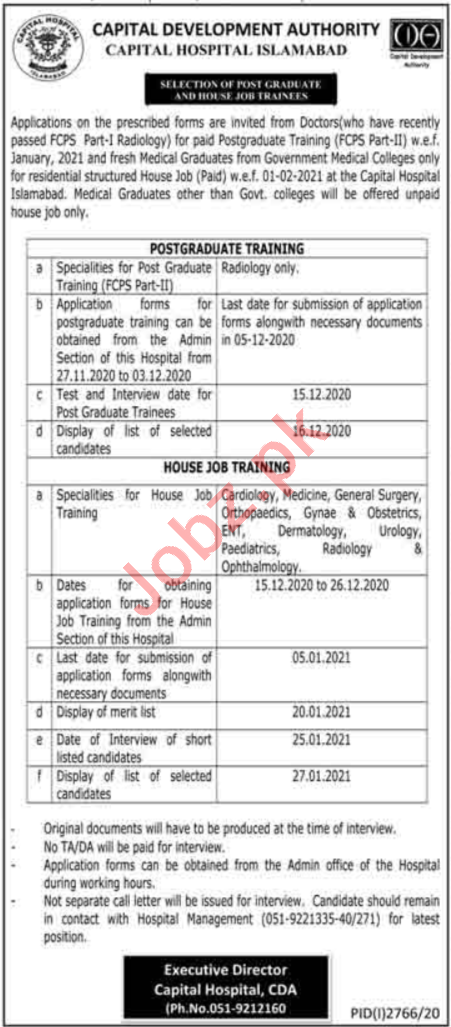 Capital Development Authority CDA Hospital Jobs 2020