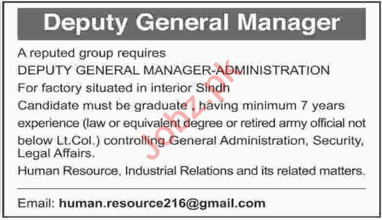 Deputy General Manager Administration Jobs 2020 in Karachi