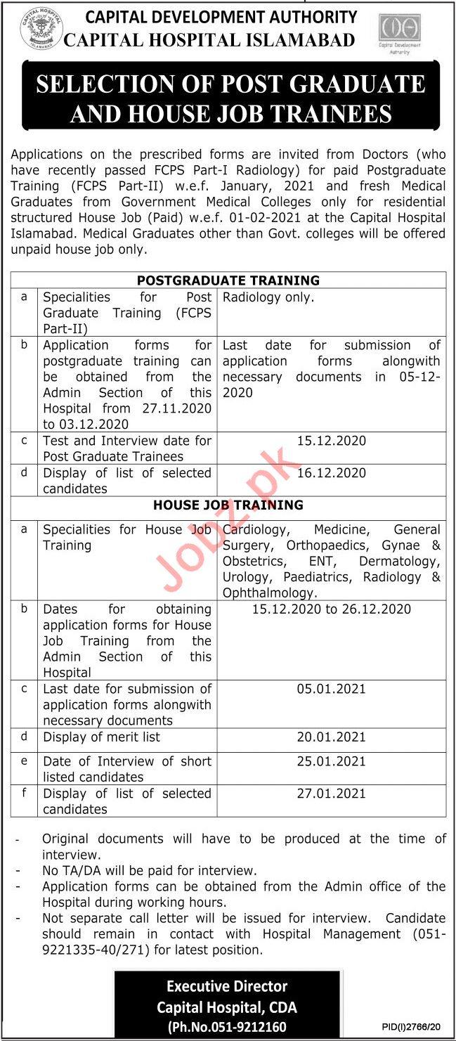 House Officer & Doctor Jobs 2020 in CDA Hospital Islamabad