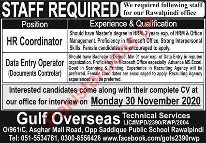 Gulf Overseas Technical Services Rawalpindi Jobs 2020
