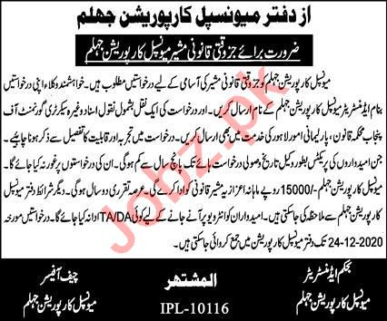 Municipal Corporation MC Jhelum Jobs 2020 for Legal Advisor