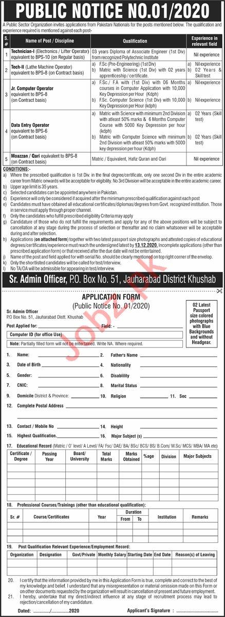 P O Box No 51 Jauharabad District Khushab Jobs 2020