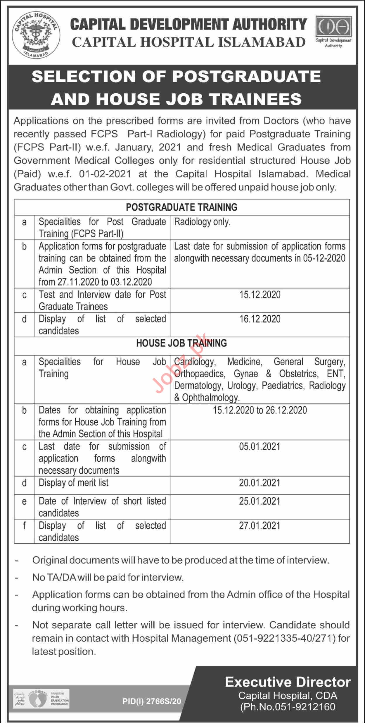 Capital Development Authority CDA Hospital Jobs for Doctors