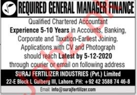 Suraj Fertilizer Industries Lahore Jobs 2020 for Managers