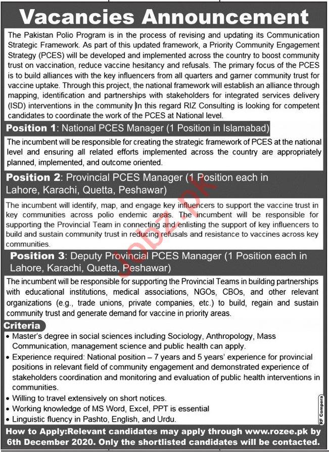 Pakistan Polio Eradication Programme Jobs 2020 for Managers