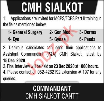 CMH Sialkot Jobs 2020 for Medical Specialist & Surgeon