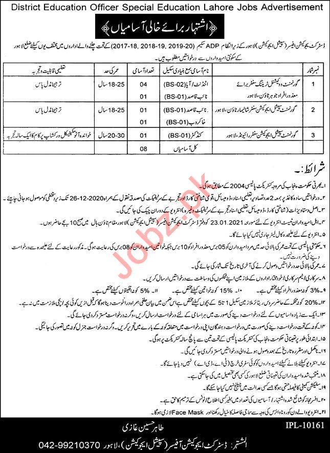 District Education Authority DHA Lahore Jobs 2020