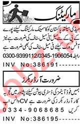 Order Booker & Sales Coordinator Jobs 2020 in Peshawar