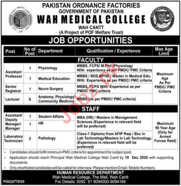 POF Wah Medical College Wah Cantt Jobs 2020