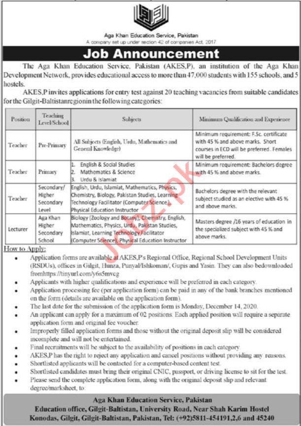 Aga Khan Education Service AKES Gilgit Jobs 2020 for Teacher