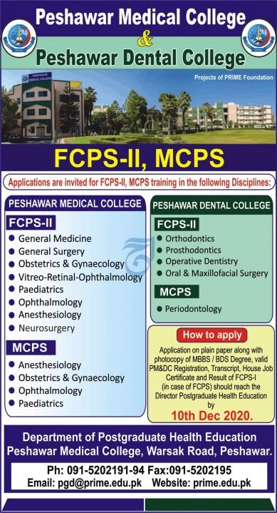 Peshawar Medical & Dental College Jobs 2020