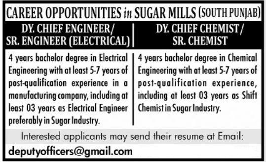 Sugar Mills Jobs 2020 For Engineering Staff in Multan