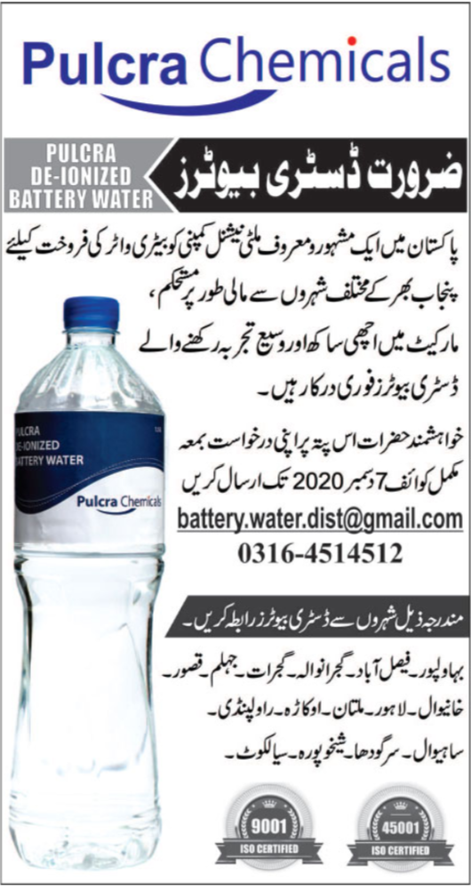 Pulcra Chemicals Group Jobs 2020 For Distributors