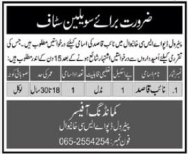Pakistan Army Petrol Depot ASC Khanewal Jobs 2020