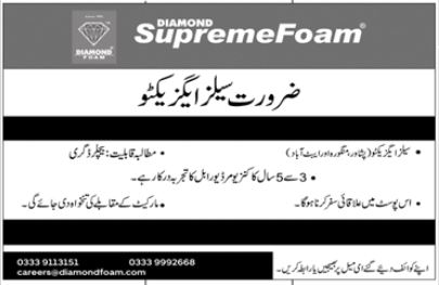 Diamond Supreme Foam Jobs 2020 For Sales Executives