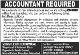 Real Estate Company Job 2020 For Accountant
