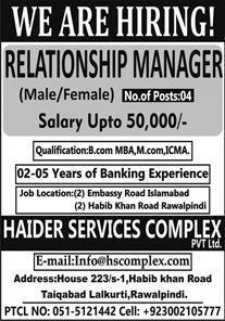 Haider Services Complex Jobs 2020 in Rawalpindi