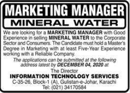 Information Technology Services Job 2020 in Karachi