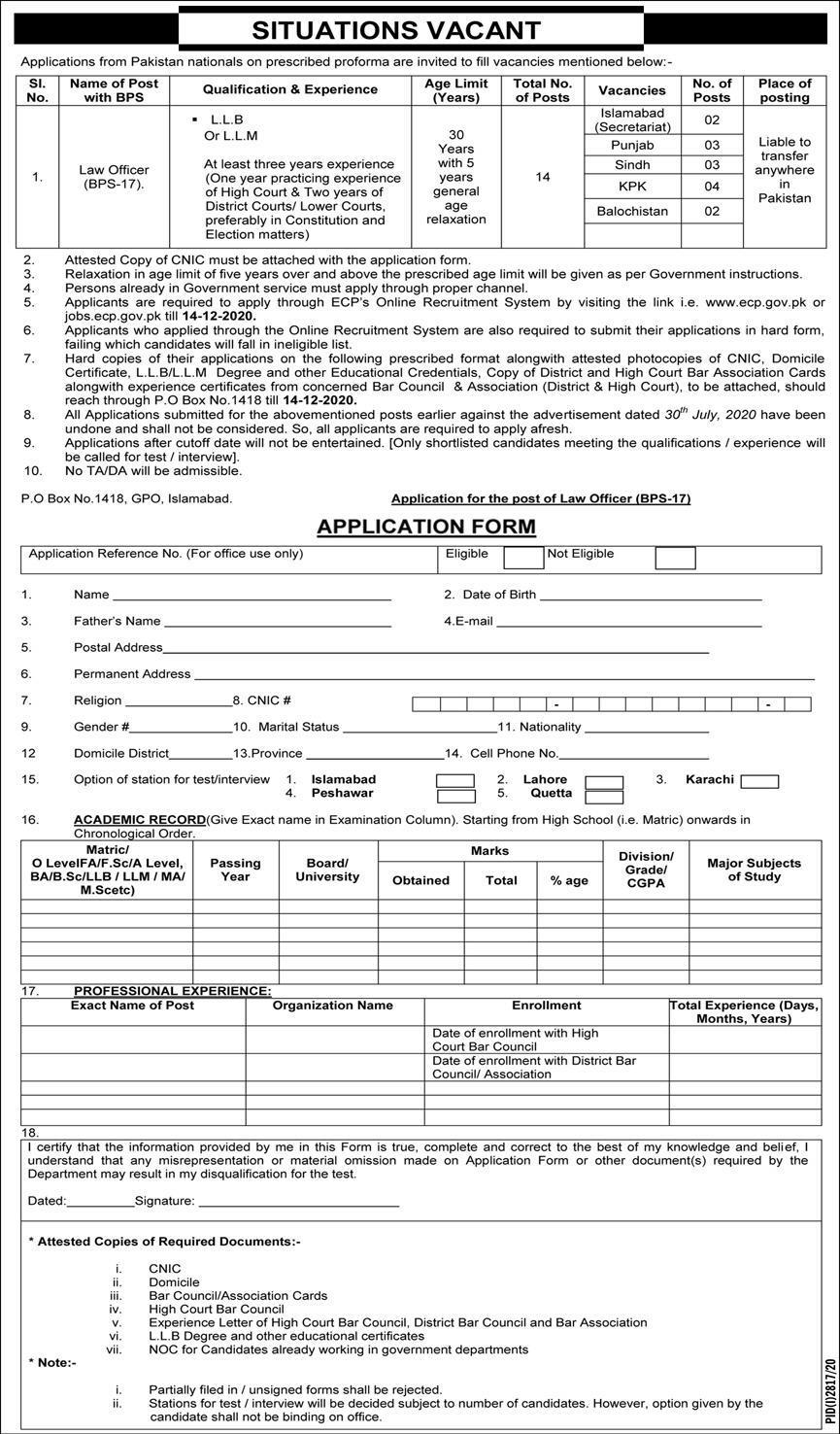 P O Box No 1418 Jobs 2020 in Islamabad