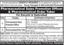 Kamal Laboratories Jobs 2020 in Karachi & Hyderabad