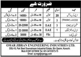 Omar Jibran Engineering Industries Limited Jobs 2020