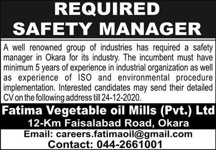 Fatima Vegetable Oil Mills Jobs 2020