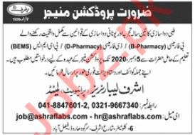 Ashraf Laboratories Faisalabad Jobs 2020 Production Manager