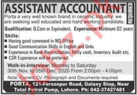 Porta Sanitary Ware Lahore Jobs 2020 for Asst Accountant