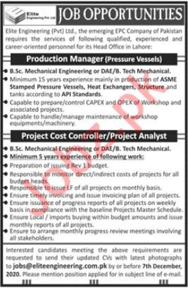 Production Manager Jobs 2020 in Elite Engineering Lahore