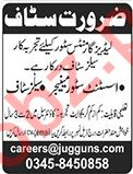 Assistant Store Manager & Sales Staff Jobs 2020 in Lahore