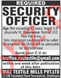 Security Officer Jobs in Riaz Textile Mills Sheikhupura