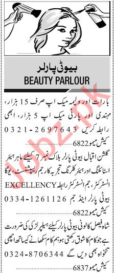 Jang Sunday Classified Ads 29 Nov 2020 for Beauty Parlor