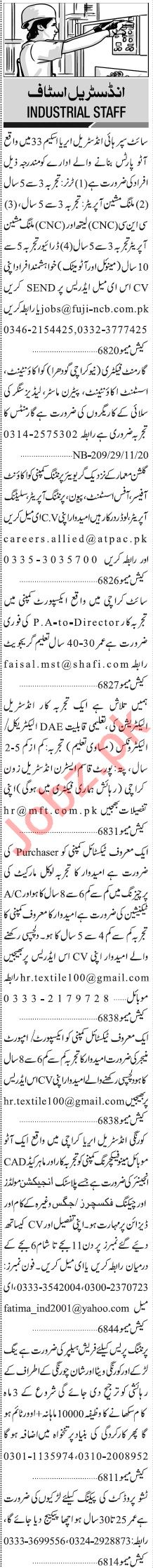 Jang Sunday Classified Ads 29 Nov 2020 for Industrial Staff
