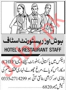 Jang Sunday Classified Ads 29 Nov 2020 for Hotel Staff