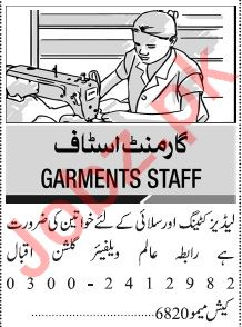 Jang Sunday Classified Ads 29 Nov 2020 for Garments Staff