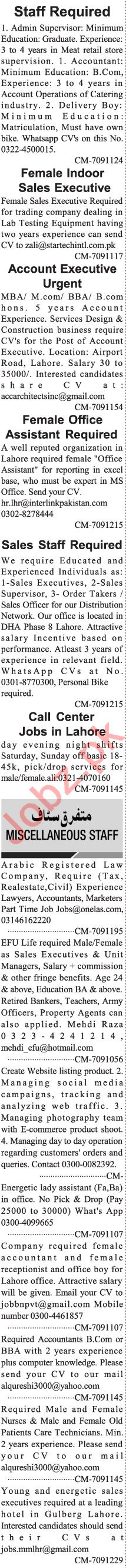 Jang Sunday Classified Ads 29 Nov 2020 for Admin Staff