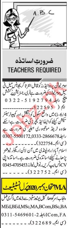 Jang Sunday Classified Ads 29 Nov 2020 for Teaching Staff