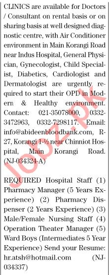 The News Sunday Classified Ads 29 Nov 2020 for Medical Staff