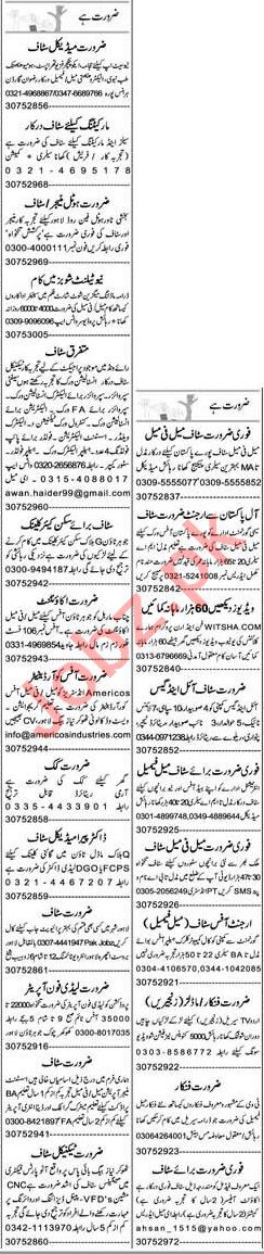 Express Sunday Lahore Classified Ads 29 Nov 2020