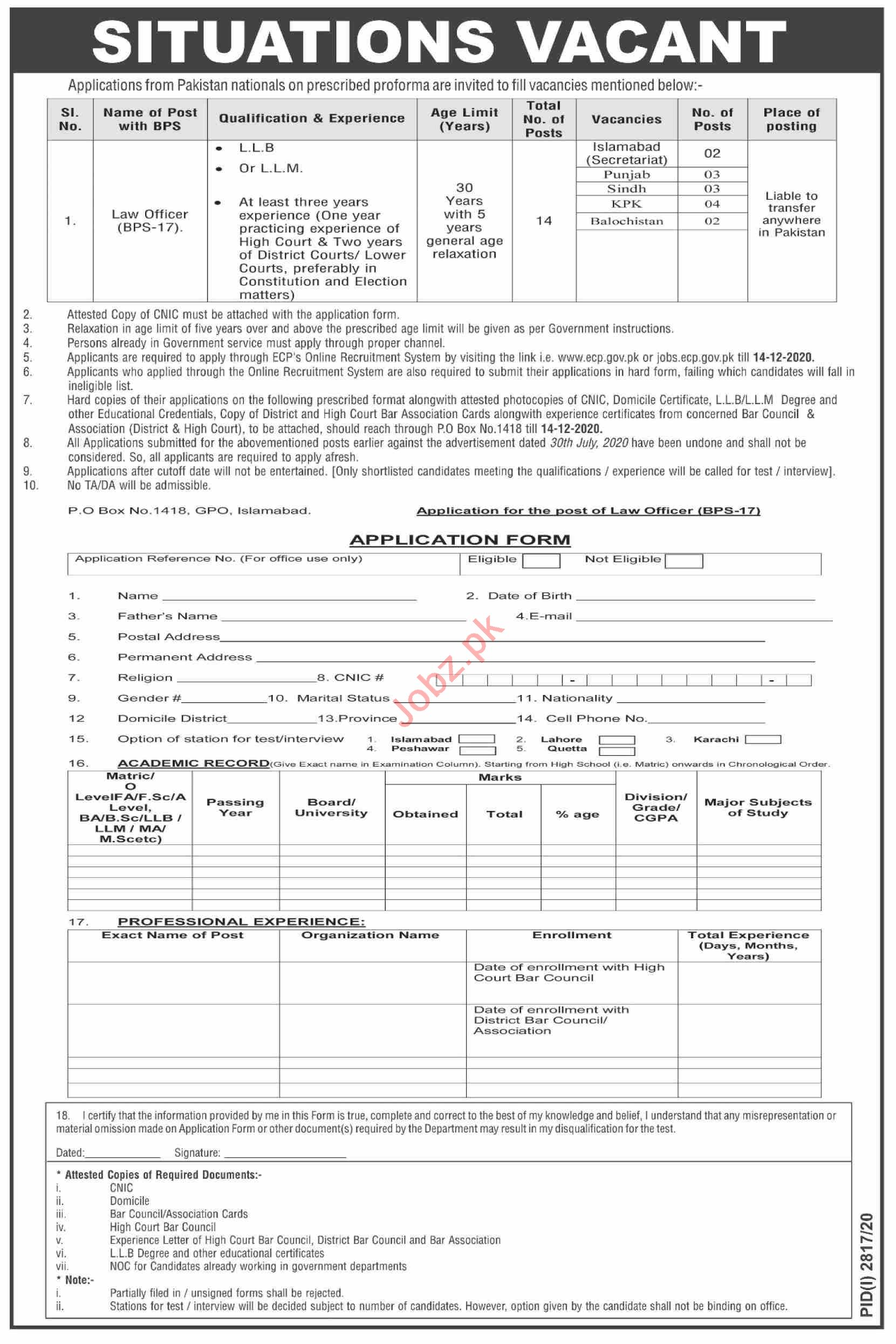 P O Box No 1418 GPO Islamabad Jobs 2020 for Law Officer