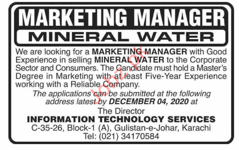 Information Technology Services ITS Karachi Jobs 2020