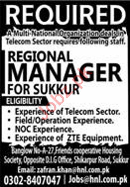 Regional Manager & Telecom Engineer Jobs 2020 in Sukkur