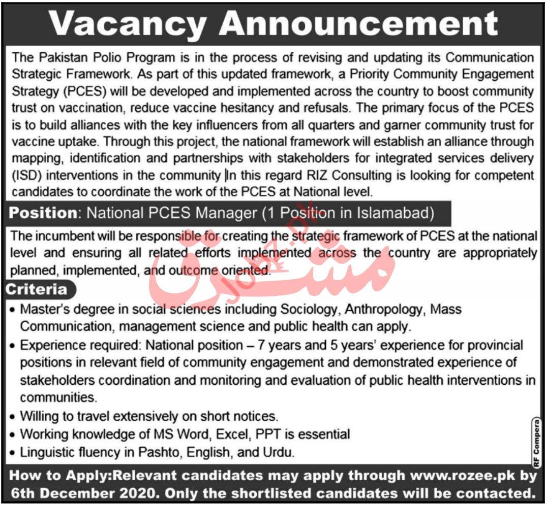 Pakistan Polio Eradication Programme PCES KPK Jobs 2020