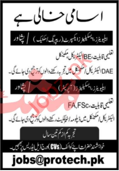 Protech Enterprises Peshawar Jobs 2020 for Engineers