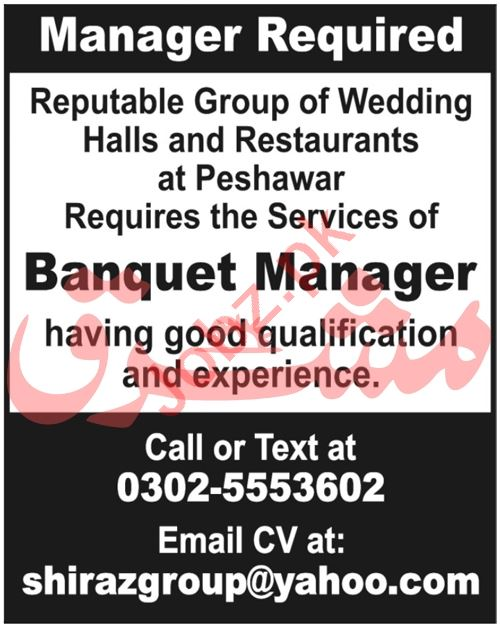 Banquet Manager & Manager Jobs 2020 in Peshawar