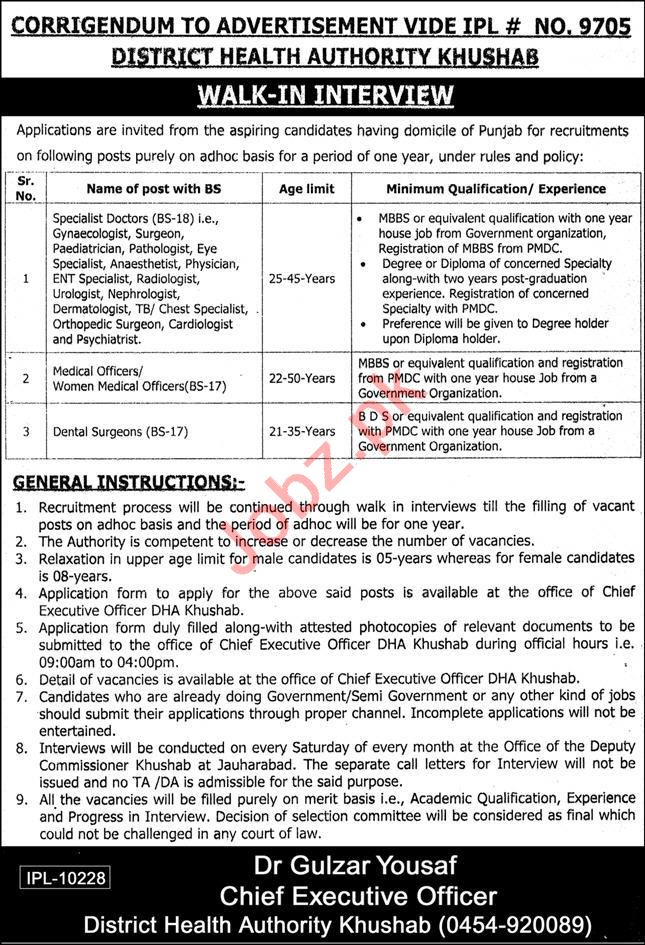 District Health Authority DHA Khushab Jobs Interview 2020